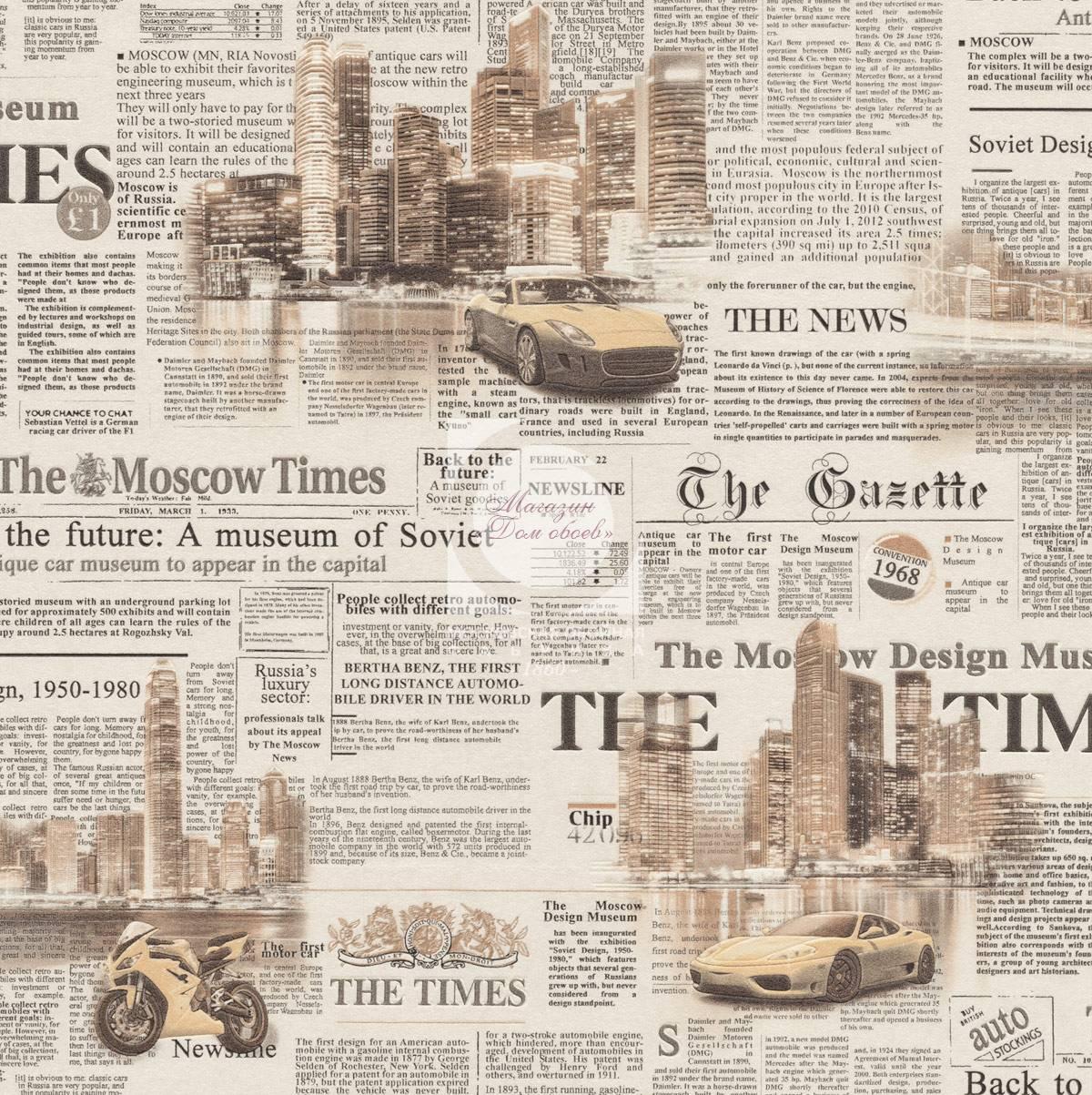 Обои газета в интерьере фото
